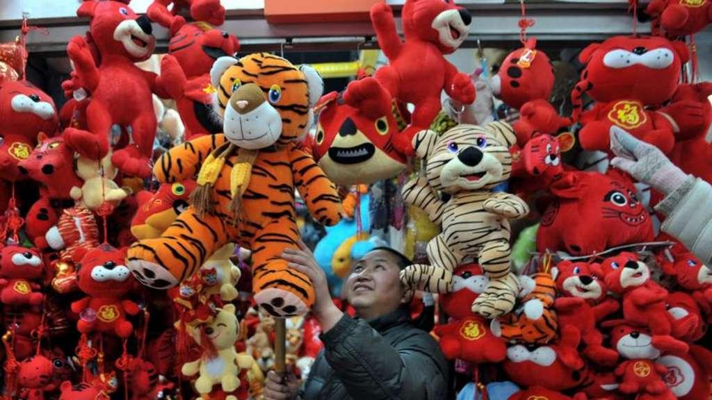 Chinesen begrüßen das Jahr des Tigers | Digital