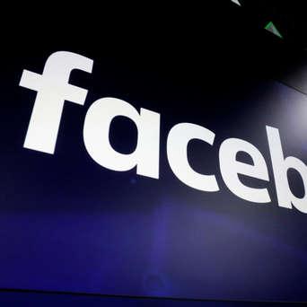 Facebook Themenseite